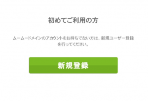 スクリーンショット 2016-03-30 14.51.33
