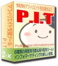 17.pit