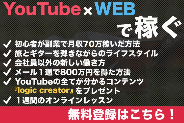 youtube 編集 ソフト